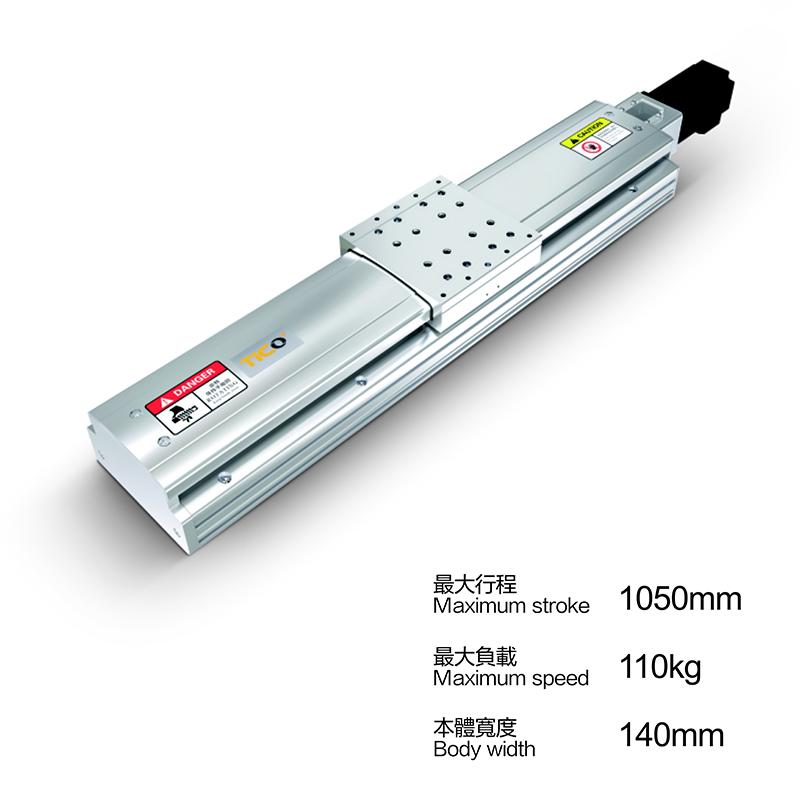 电动滑台DG135