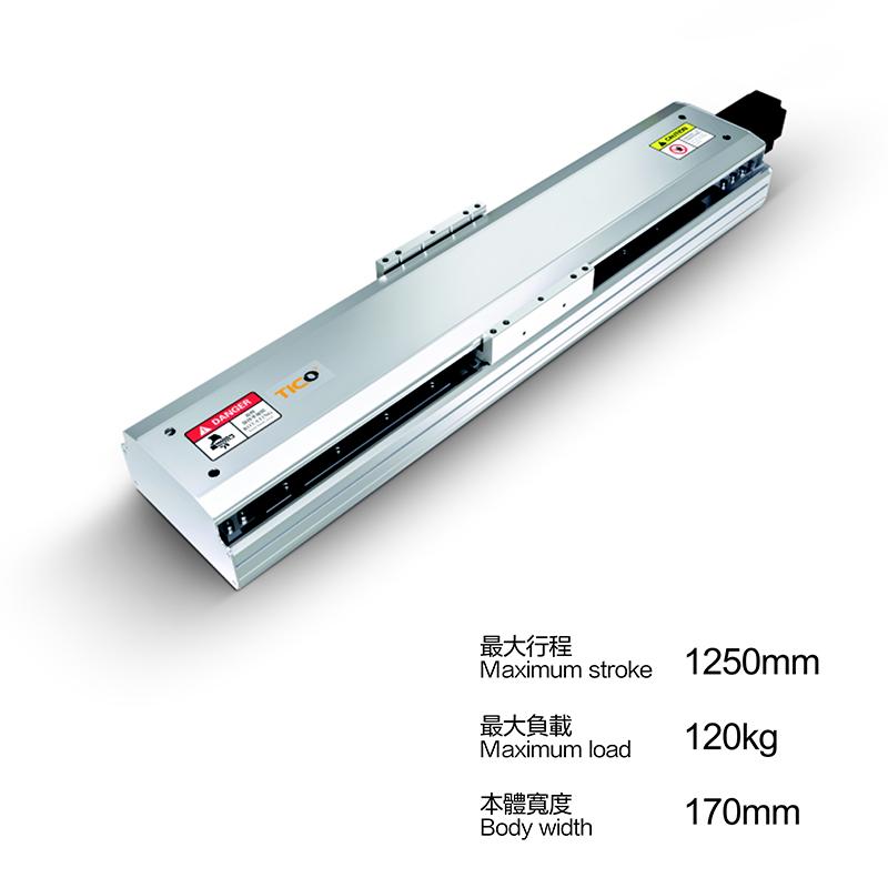 线性模组G170