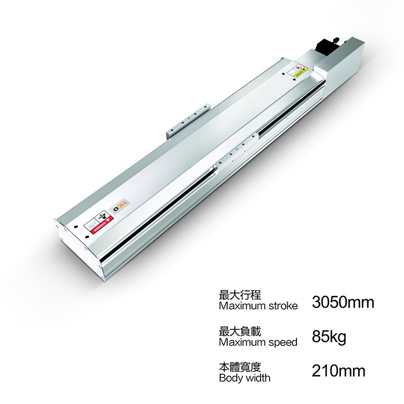 线性滑台GB210