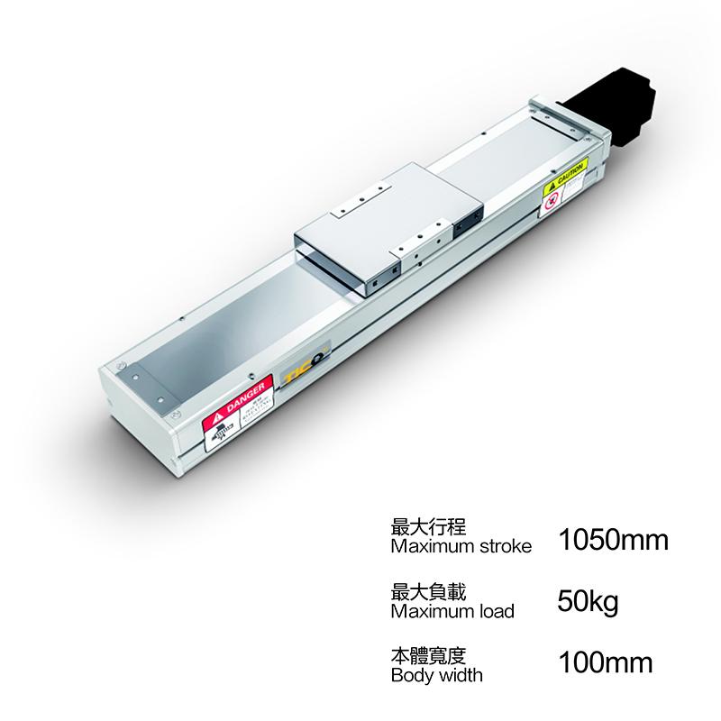 模组滑台C100