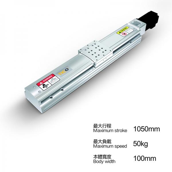 电动滑台DG100