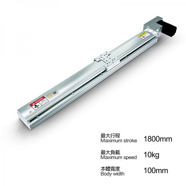 电动滑台DB100