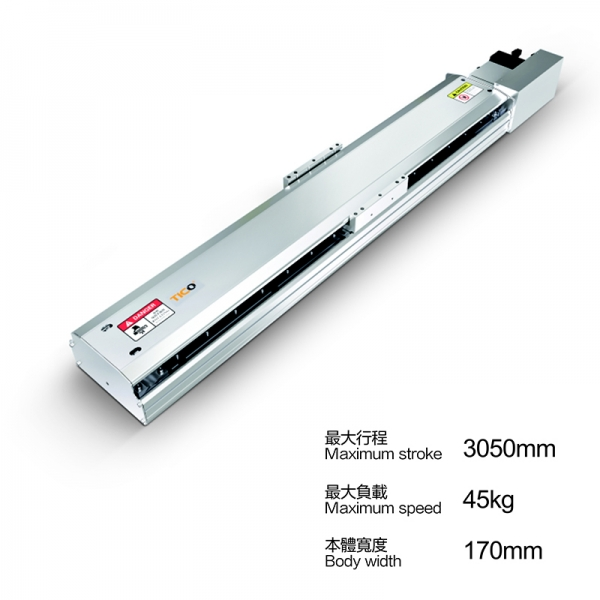 线性滑台GB170